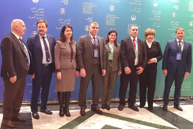 HPU Participates in the 2nd Forum of the Federation of Rectors of Russian and Arab Universities