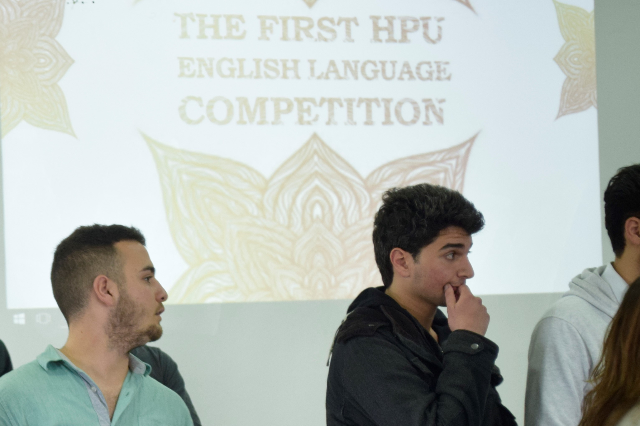 The First HPU English Language Competition