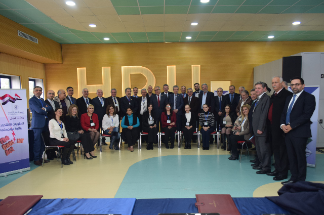 HPU Workshop Concludes its Work